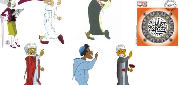 Differentes versions arabe assimil