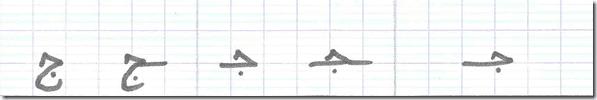 Lettre jim manuscrite