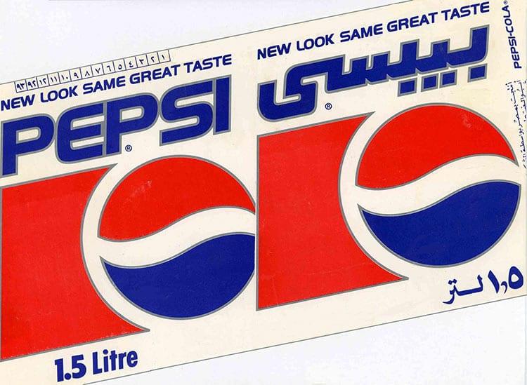 Pepsi bilingue arabe