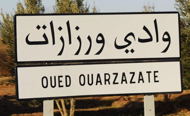 Wadi ouarzazate