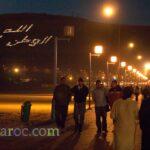 La colline d'Agadir vue de la corniche, la nuit