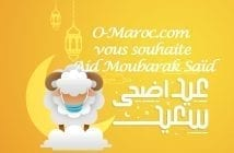 Aid moubarak said mouton masque