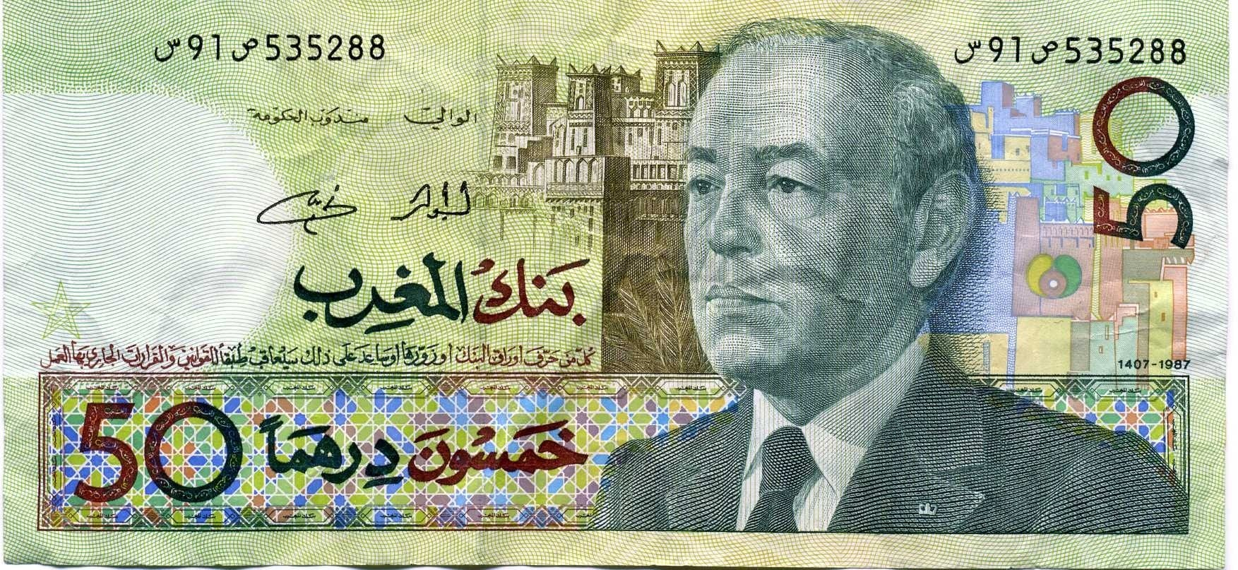 Argent marocain : billet de cinquante dirhams