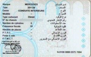 Permis de conduire moto marocain