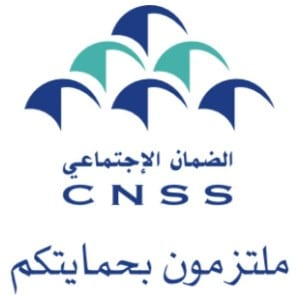 Logo de la CNSS Maroc