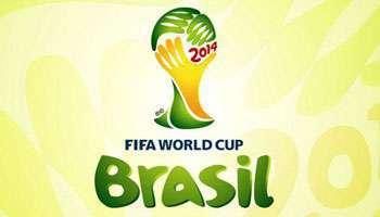 Coupe du monde de football au maroc