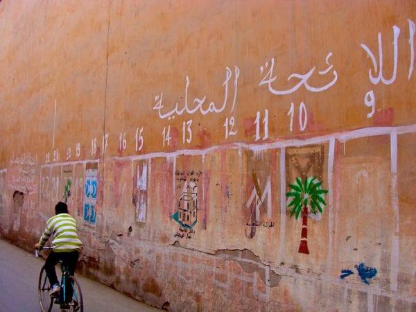 Panneau électoral à Marrakech en 2009