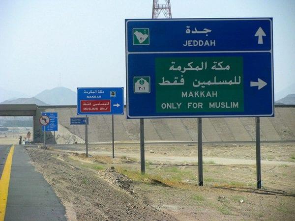 Panneaux avec deux graphie en Arabie Saoudite