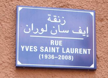 A Marrakech, la rue Majorelle devient la rue Saint Laurent