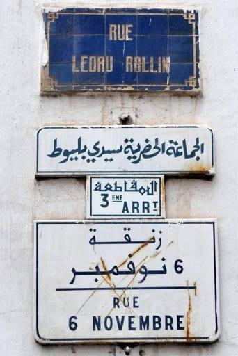 L'ancienne rue Ledru Rollin n'est plus la rue du 6 novembre