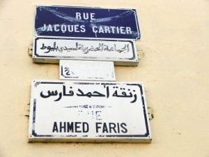 De Jacques Cartier à Ahmed Faris
